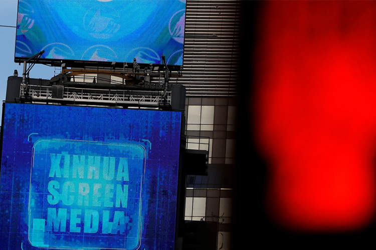 US to cut number of employees at Chinese media outlets